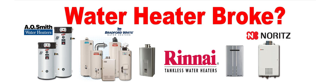 water heaters apex nc
